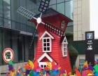 梦幻灯光节灯光造型展活动花车巡游荷兰风车定做厂家