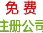 济阳提供地址,注册公司,个体工商户,小规模,纳税人申请