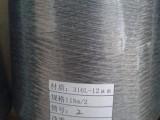 山东不锈钢纱线 11公支不锈钢纱线