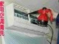 杨浦区五角场保洁公司 专业各款空调清洗 高温消毒