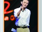 芜湖上元教育淘宝培训班学习效果丨开网店学淘宝到上元