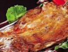 碳烤羊腿烤羊排热气羊肉培训加盟蒙仁餐饮
