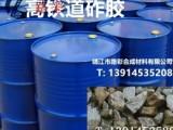 靖江路彩道砟胶粘接力强 延伸性好 耐酸碱