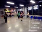 广州哪里有尊巴有氧舞培训?