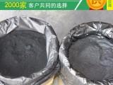 超细耐磨润滑石墨粉