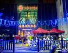 龙潮烤鱼加盟费多少钱烤鱼加盟店10大品牌酒吧烧烤炭火烤鱼加盟
