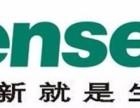 欢迎进入%巜沅陵海信电视-(各中心)%售后服务网站电话