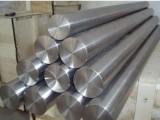 品质生活-特殊钢生产厂家厂家直供一件起批