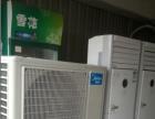 桐城二手网 回收二手好坏电脑、二手手机、家电、家具、闲置物品