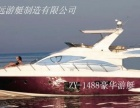 天津致远游艇制造有限公司