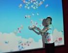 陕西投影互动游戏软件制作公司,西安投影互动游戏软件制作公司