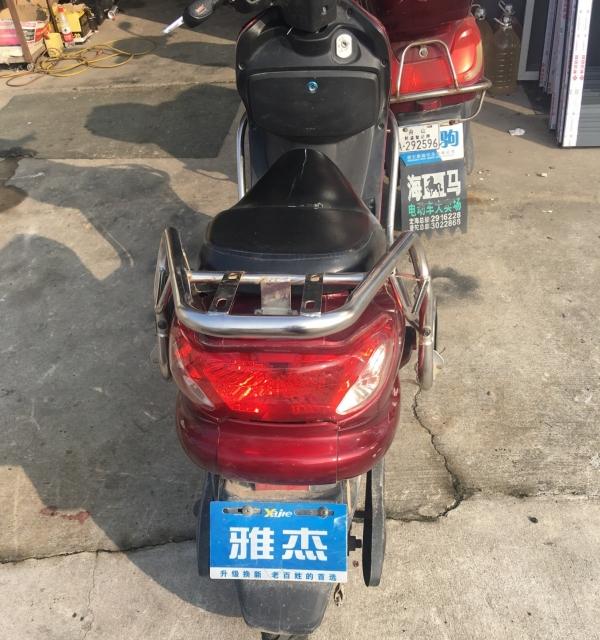 出售二手电动车