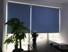 丰台窗帘定做 总部基地窗帘定做 卷帘百叶窗遮光帘