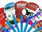 银川多彩印刷广告 专业小礼品促销宣传品产品开发设计