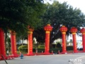 福州拱门生产厂家福州充气拱门出租公司