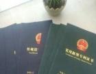 武邑商标注册