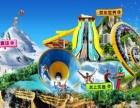 五龙山响水河游乐场、水上乐园、野生动物园一日游