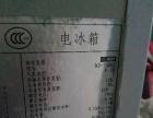 【搞定了!】低价出售冰箱一台260元