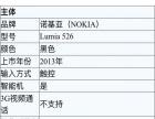 诺基亚526便宜买