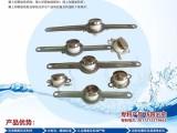 净水器专用3-5秒快速反应的防干烧KI31突跳式温控器