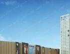 北京大红门搬迁承接地,乐城国际贸易城