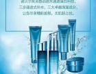 滨州邹平安利联系人电话是多少邹平安利雅姿保湿产品在哪有卖的