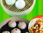 南京灌汤包加盟店