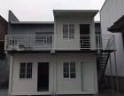 专业租售 住人集装箱活动房 移动卫生间办公室空调