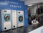 邯郸干洗店设备