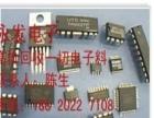 回收电子IC收H9TP65A8JDAC-KGM字库