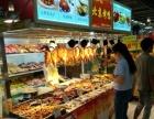 深圳市汇百欣食品贸易有限公司加盟 卤菜熟食