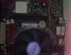 主板+CPU