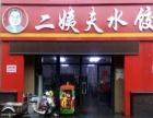 【快转】临沭镇政府附近快餐店出租/转让(无转让费)