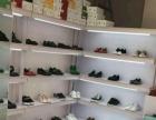 【城市快讯免费推荐】怀远东方红小区鞋店转让