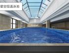 美联达游泳健身(诺亚酒店铂金会所)