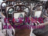 上海红木家具回收上海地区高价上门收购
