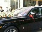 专业婚车租赁,各种车系,均有提供,欢迎来电咨询