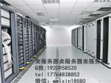 菲律宾服务器+海外服务器