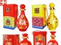 抚顺市陶瓷酒瓶销售部 直销酒坛酒缸 加工定做酒瓶厂