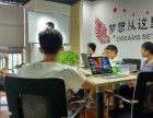 蜗牛学院,成都有态度的IT培训机构