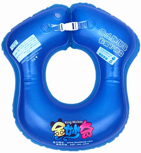 重庆金妙奇婴儿游泳圈