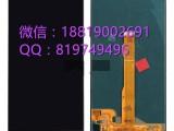 广东回收收购三星华为手机总成 液晶显示屏触摸屏