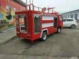中型消防车 5吨 批发价格