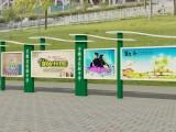 校园宣传栏 标识标牌 厂家直营 免费出设计 全国物流