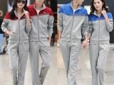 2014春秋新款品牌情侣运动套服男士时尚休闲套装女士运动户外套装