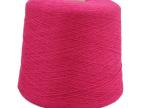 正宗鄂尔多斯羊绒纱线26S/2山羊绒毛线纯绒羊绒**纱线厂批发