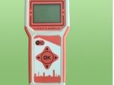 清易JL-32土壤温湿盐记录速测仪多功能墒情测量仪带显示屏