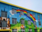 文化墙手绘 幼儿园彩绘 墙绘 涂鸦 儿童房彩绘