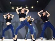 成都直播热舞培训 适合直播跳的舞 女主播性感热舞教学