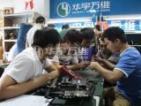 广州华宇万维专业的手机维修培训机构 真机实践教学